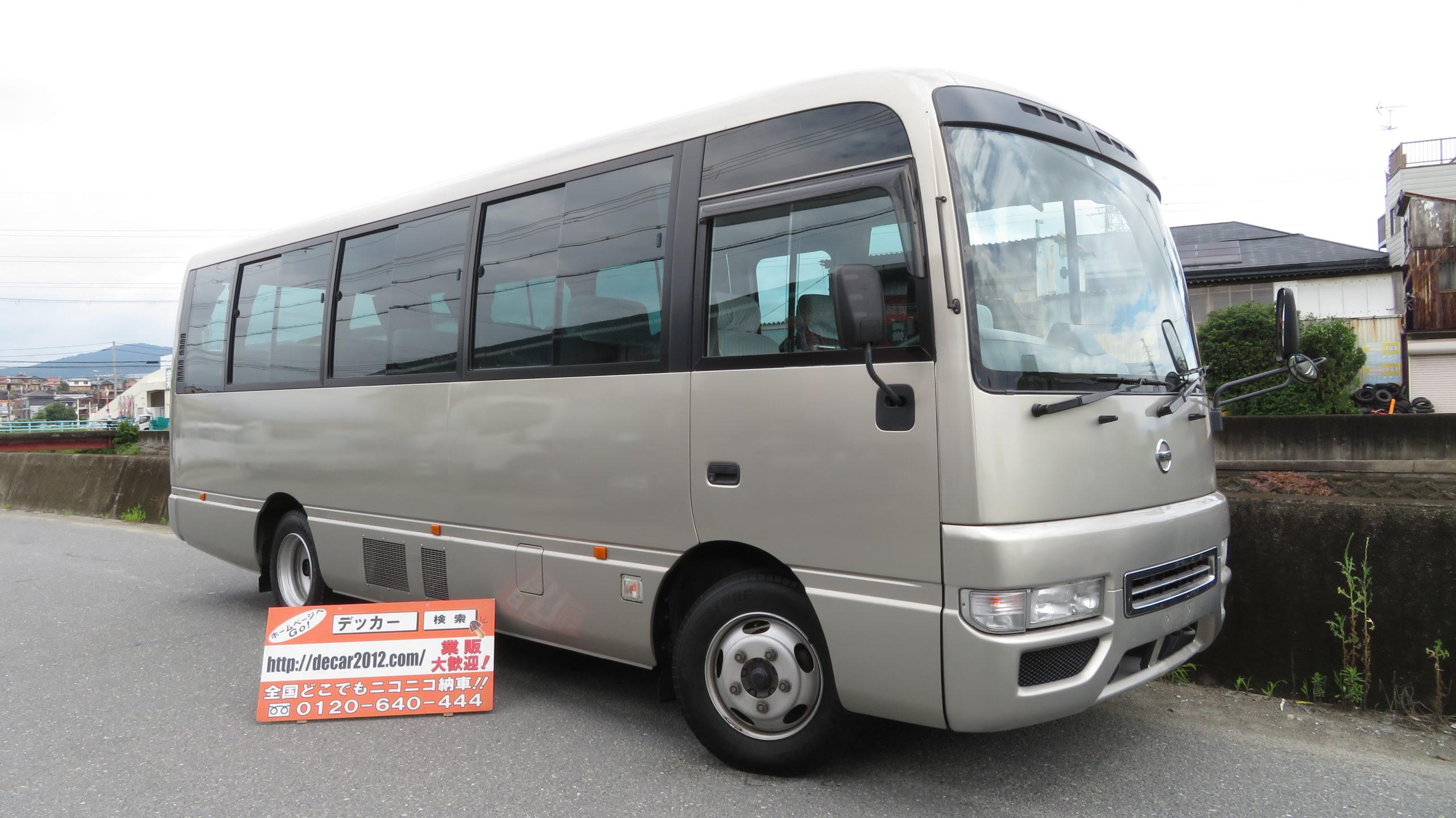 平成21年式 日産 シビリアン マイクロバス 29人乗 オートスイングドア ステップ付 4速AT モケットシート!
