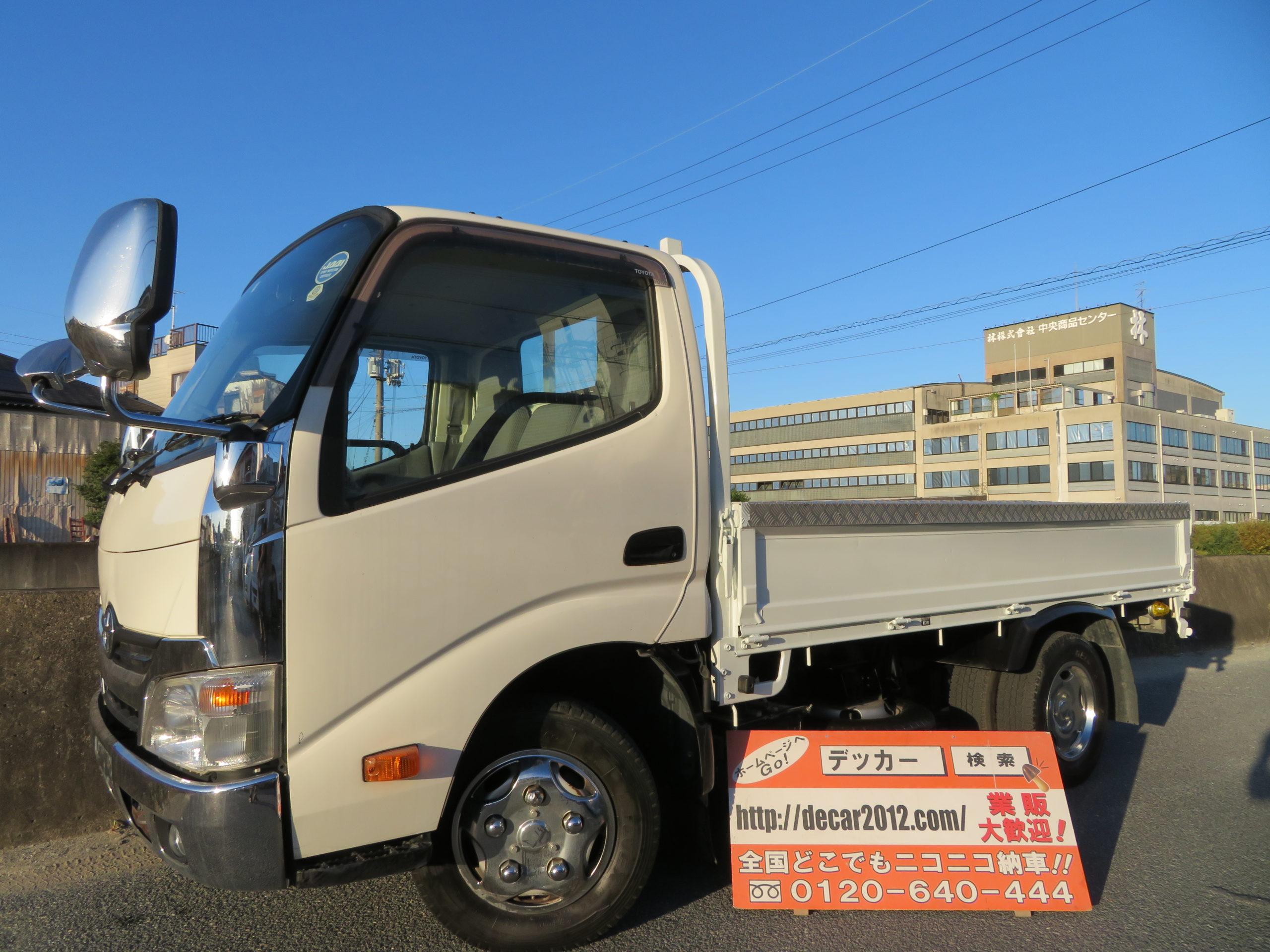 平成28年式 トヨタ ダイナ 2トン 標準平ボディ 荷寸L305cm-W159cm-H38cm 全低床 6AT ETC付き!!