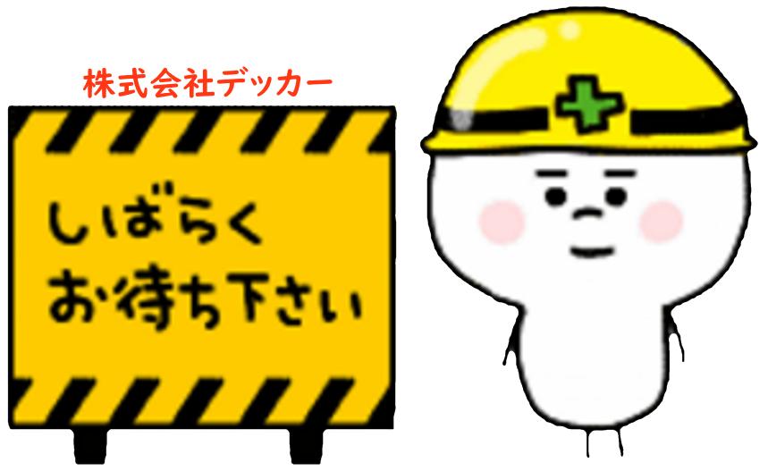 平成17年式 いすゞエルフ 3トン 強化ダンプ 高床 5速MT ピン加工2個付き!!!コボレーン有り!!!荷台塗装済!!