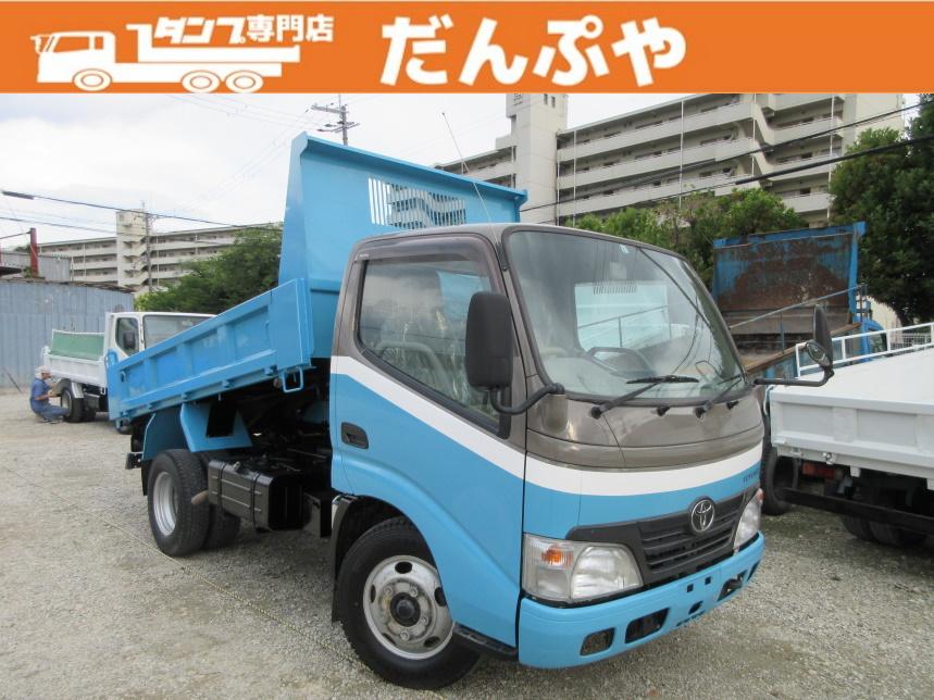 平成19年式 トヨタ トヨエース 3トン 高床 強化ダンプ 5速 MT 極東製 ターボ車!